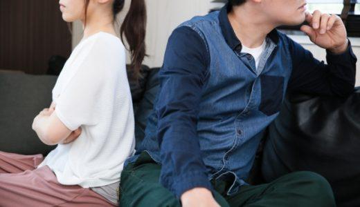 最強の味方になれる夫婦関係の築き方