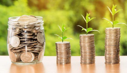 お金のブロックが簡単に外れる2つの方法