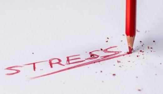 <3週目>悩みとストレスの構造